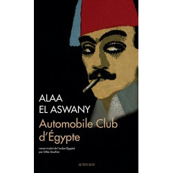 AUTOMOBILE CLUB D'EGYPTE Librairie Automobile SPE 344366