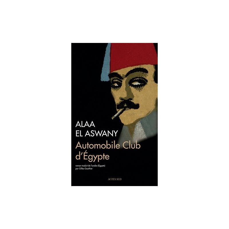 AUTOMOBILE CLUB D'EGYPTE Librairie Automobile SPE 344366