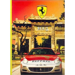 FERRARI ANNUEL 2005 - ANNUARIO - YEARBOOK