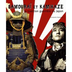 SAMOURAÏ ET KAMIKAZE LA TRADITION GUERRIÈRE DU JAPON Librairie Automobile SPE 9782841021260