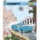 RAGNOTTI Jean imagine des vertes et des Pas mures ! Tome 2 Librairie Automobile SPE 9782953219340