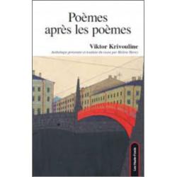 9782919171156 Les poèmes après les poèmes, de Viktor Krivouline Edition Les Hauts-Fonds