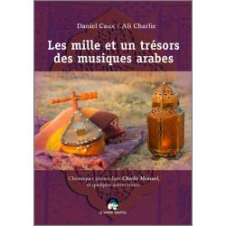 Les mille et un trésors des musiques arabes De Daniel Caux Ed. Le Grand souffle Librairie Automobile SPE 9782916492506