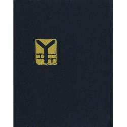 ALFRED JARRY - L'ETOILE ABSINTHE Tournées 130-131 Librairie Automobile SPE 9782355480836