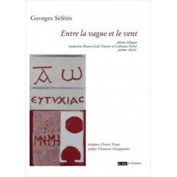 Entre la vague et le vent / Georges Séféris Librairie Automobile SPE 9791092858228