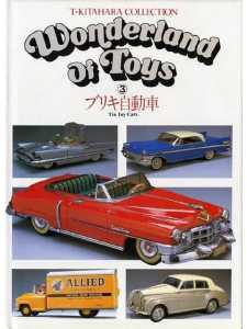 Wonderland of toys - Tin Toy Cars / Volume 3 9784401620500